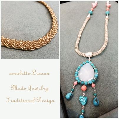 amulette Lesson 個人レッスン曽根 2013-12-17