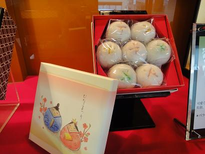 浦田の和菓子