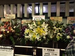 20141119_minorin_02.jpg