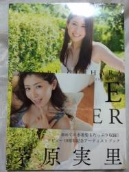 20141119_minorin_03.jpg