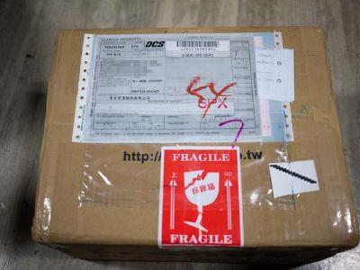 台湾からの荷物