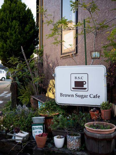 ブラウンシュガーカフェ 店の外観