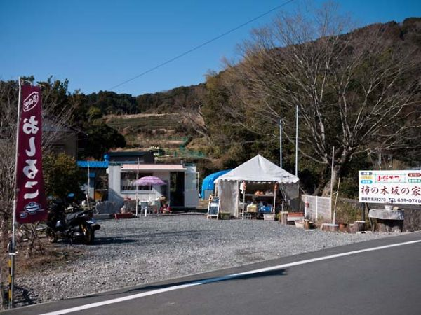 柿の木坂の家 店の外観