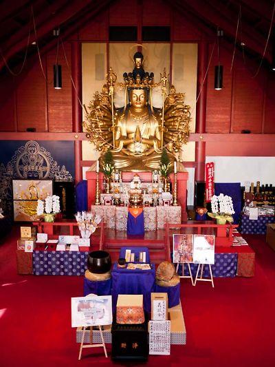 大覚寺 全珠院 日本一の千手大観音