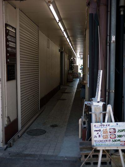 マイ ウェイ 通り沿い入り口