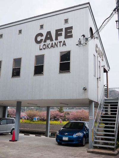 CAFE LOKANTA 店の外観