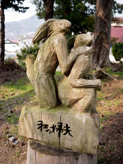 松崎町 伊那上神社 夫婦の和