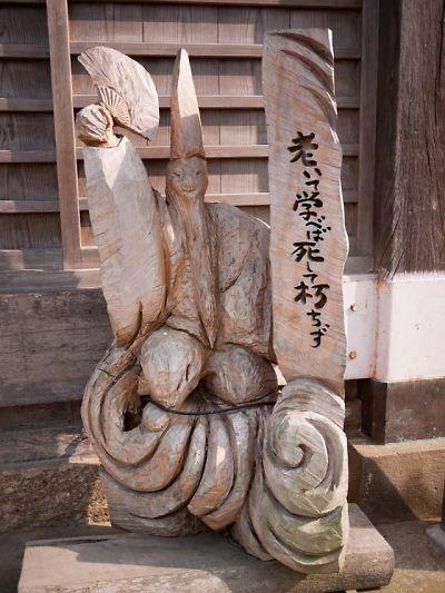 松崎町 伊那上神社 老いて学べば死して朽ちず