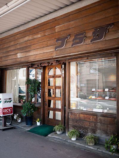 コーヒー&軽食 プラザ 店の外観