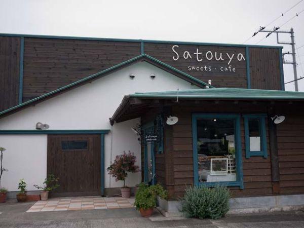 サトウヤ(Satouya) 店の外観