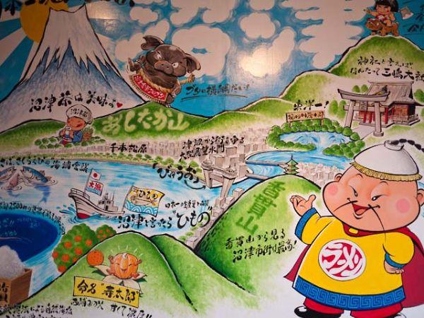 沼津とんこつ 郷里 地図