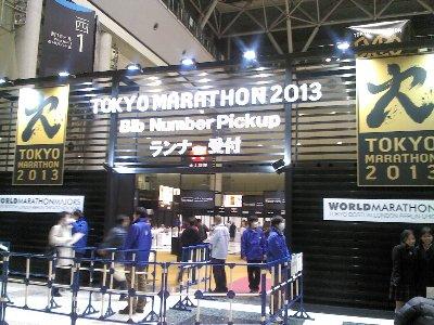 tokyo_marathon03.jpg