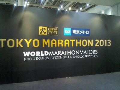 tokyo_marathon07.jpg
