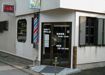 kp-r-utiyama.jpg