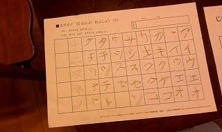 字の練習 (2)