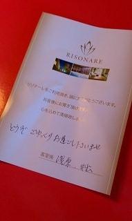 リゾナーレ部屋 (3)