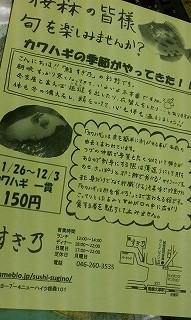 201111301.jpg