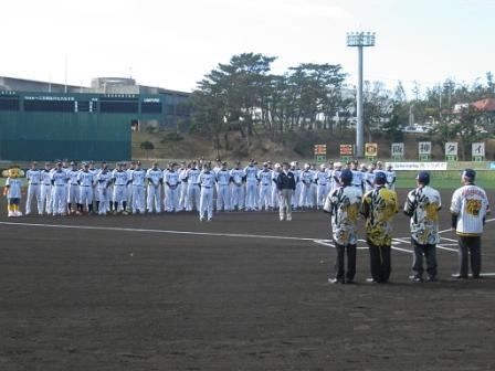阪神キャンプ歓迎式