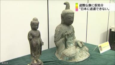 盗んだ仏像