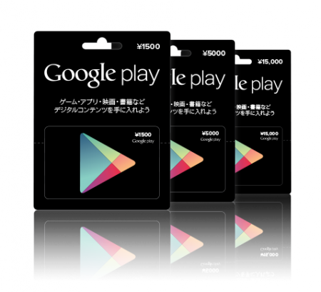 131215_GooglePlay_card.png