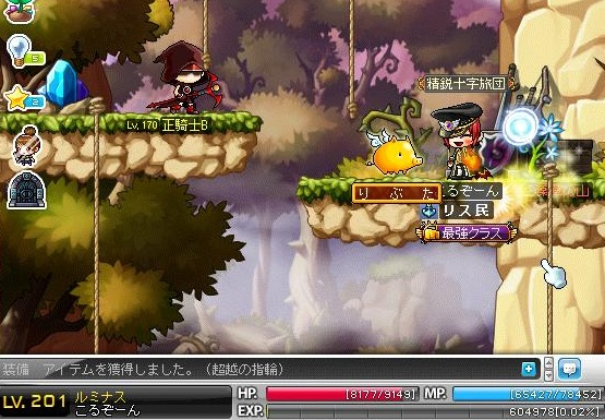Maple130324_075654.jpg