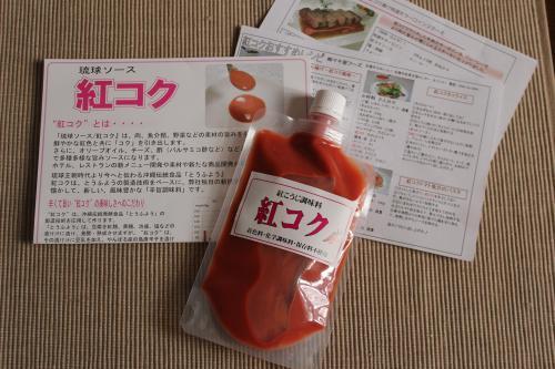 紅コク鶏チゲ1
