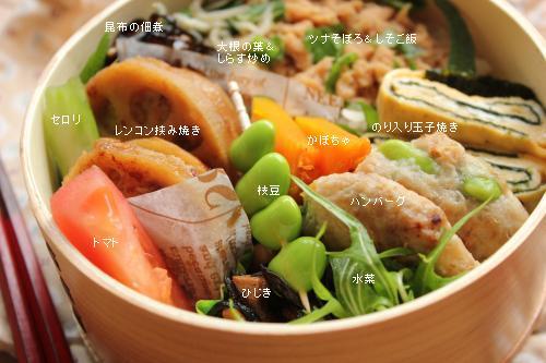 レンコン挟み焼き弁当1
