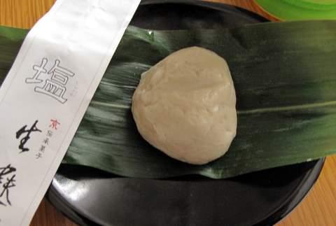 Japan 2010 225
