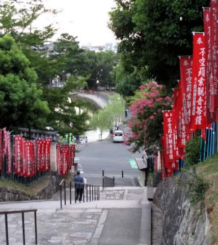 Japan 2010 254
