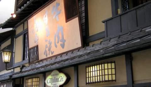 Japan 2010 nao 132