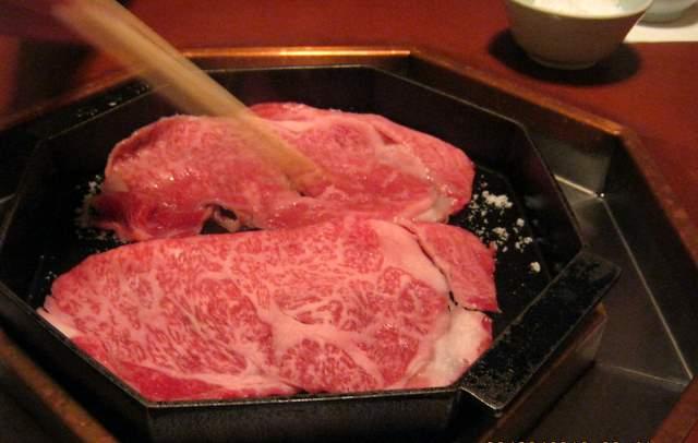 Japan 2010 nao 138