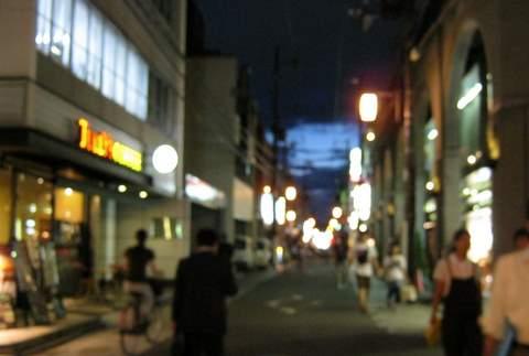 Japan 2010 nao 145