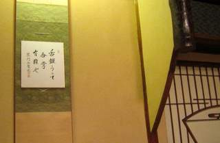 Japan 2010 nao 135-1