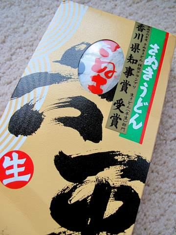 さんKotoraさん 花あじさいさん myaumyau 459