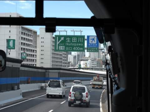 Japan 2010 306