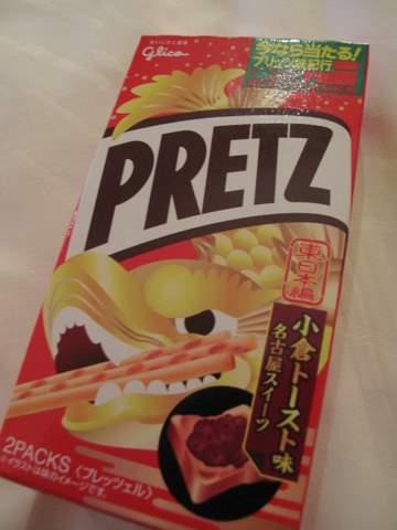 Japan 2010 300