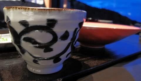 Japan 2010 441