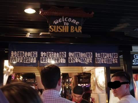 2011-12-01maiami sushi
