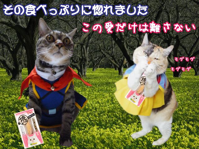 hime_mogumogu-1.jpg