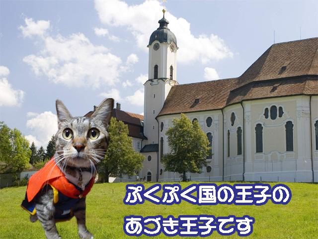 prince_jikoshoukai.jpg