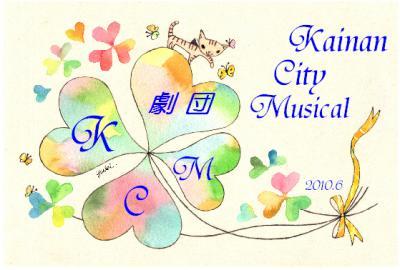 KCM_20130626223529.jpg