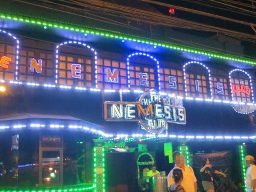 nemesis new name (44)