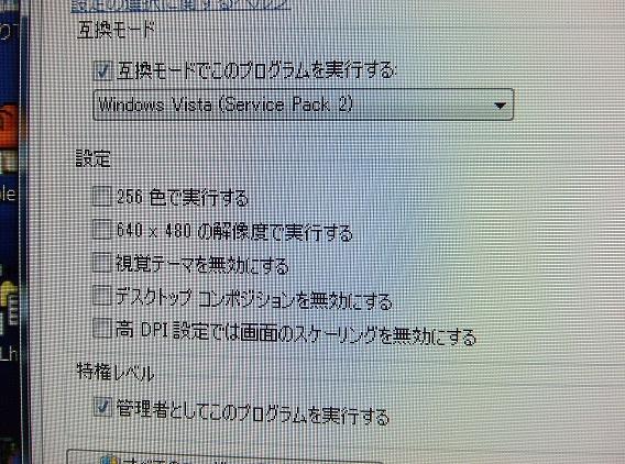 DSCF6264.jpg