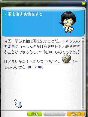 m00028.jpg