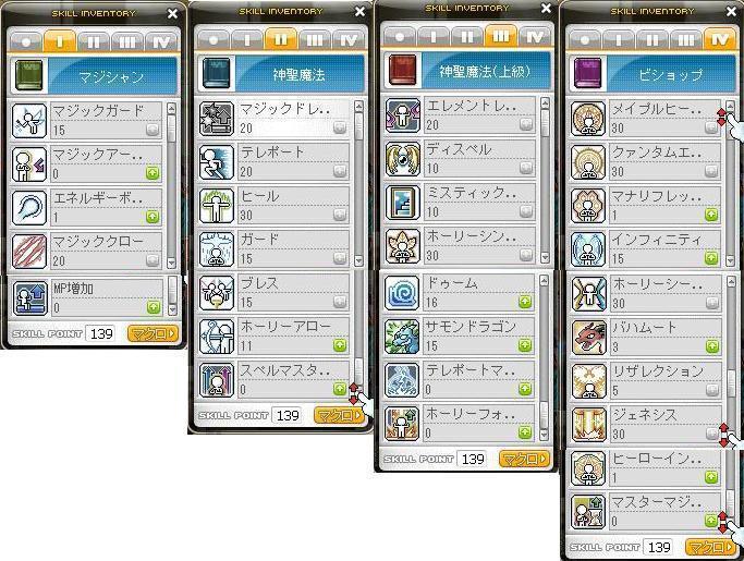 m0170_20101128015518.jpg