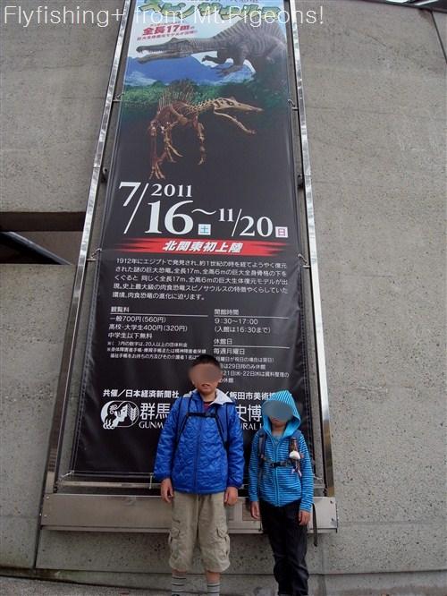 RIMG3215.jpg