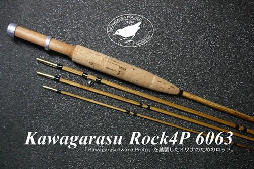Rock4p6063.jpg