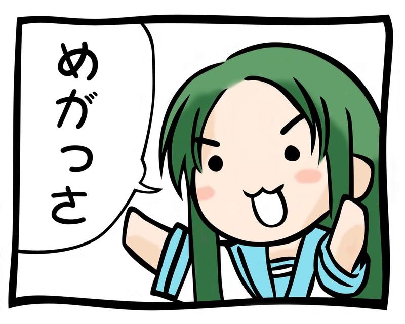 haruhi017.jpg