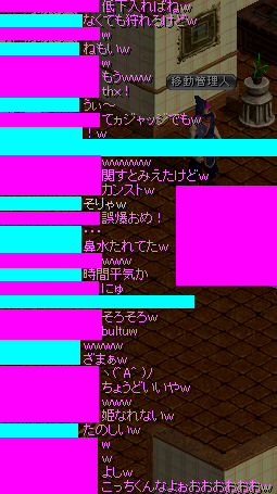 まけry3