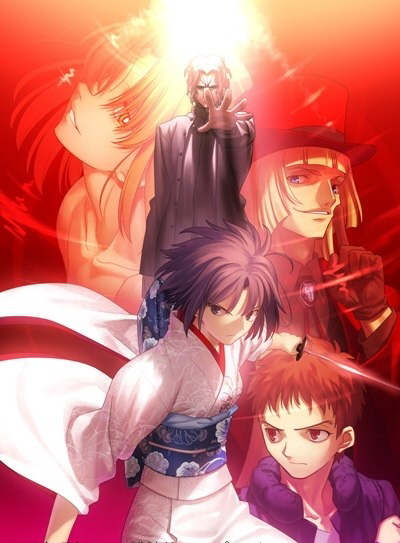 空の境界 第五章 矛盾螺旋 Kara no Kyoukai 5 Mujun Rasen / Boundary of Emptiness 5 Paradox Spiral
